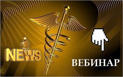 """После """"Каламатские"""" Новости!"""